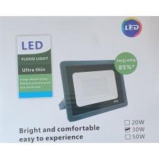 LED šviestuvas 30w