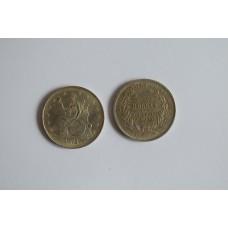 1871 trade dollar