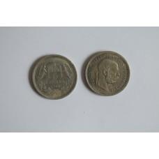 1900 5 korona