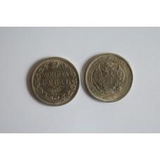 1833 moneta rubli
